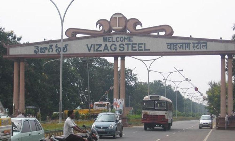 Image result for visakha ukku
