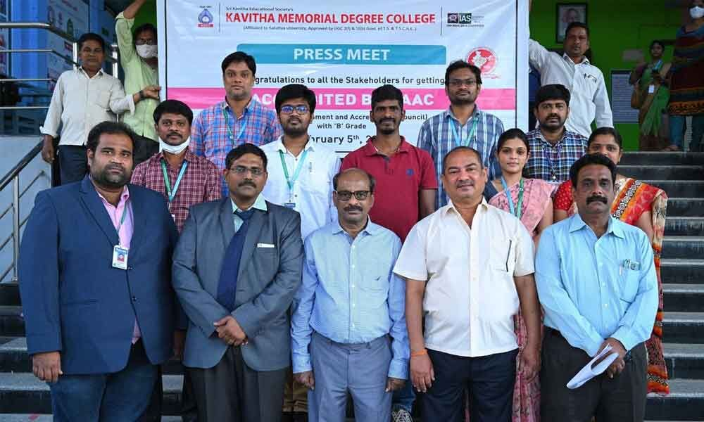 Kavitha Degree College gets NAAC accreditation